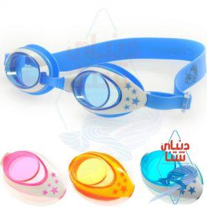 عینک شنا کد 1547