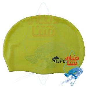 کلاه شنا لیپس