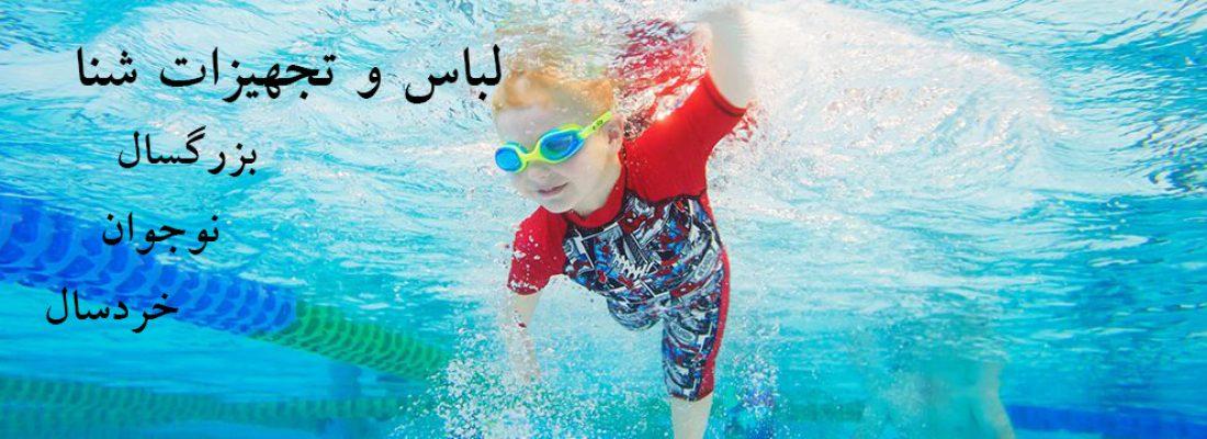 State-Swim-Banner-2-p5ss1urfs1jcefjbja5w5c1f1fr6tqhcptsgyh1ic0